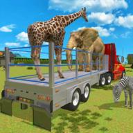 動物車司機