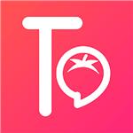番茄todo社区最新免费看下载