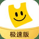 美团优选app下载安装