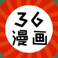 36漫畫app下載安裝