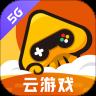 腾讯先游app