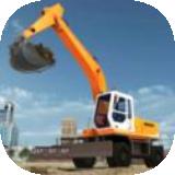 專業挖掘機模擬器