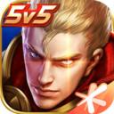 王者荣耀v1.61.1.6