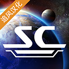 星舰指挥官战争与贸易汉化版 v0.9.2