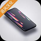 智能手机大亨2汉化版 v2.0.9