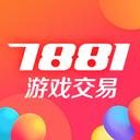 7881游戏交易app