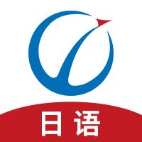 未名天日语app
