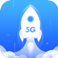 5G清理大师app
