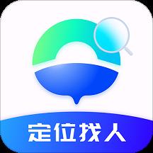 手机定位找人管家app