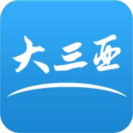 大三亚app