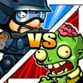 特警和僵尸防御与战斗