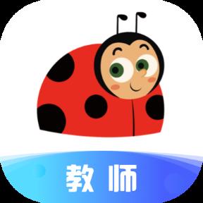 双线英语教师app