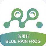 蓝雨蛙appv3.0.1