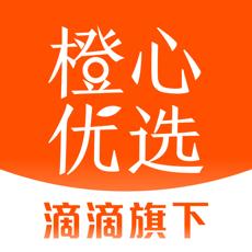 橙心优选社区app