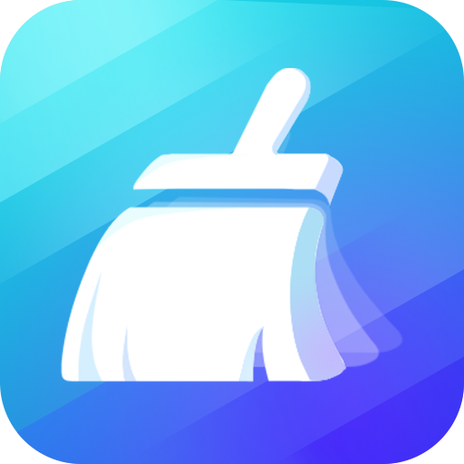 飞鱼清理加速神器app