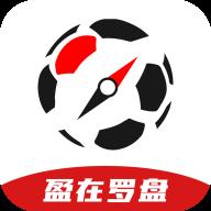 罗盘体育appv1.0.1