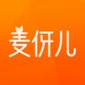 麦伢儿app