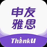 申友雅思app