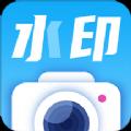 水印拍照appv1.0