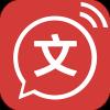 文字转语音appv1.4.1090