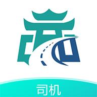 轩海康司机版appv1.0.8