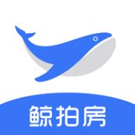鲸拍房app