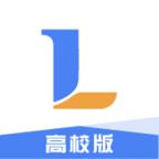 领聚云高校版app