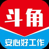 斗角速聘app
