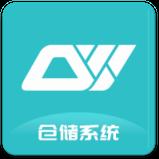 多维仓储系统app