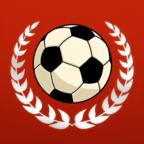 足球传奇赛破解版