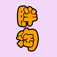 胖胖淘淘app