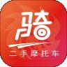 骑彩云街app