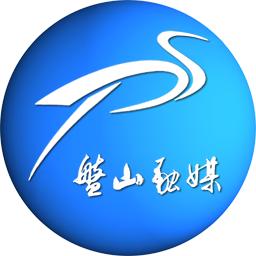 盘山融媒app