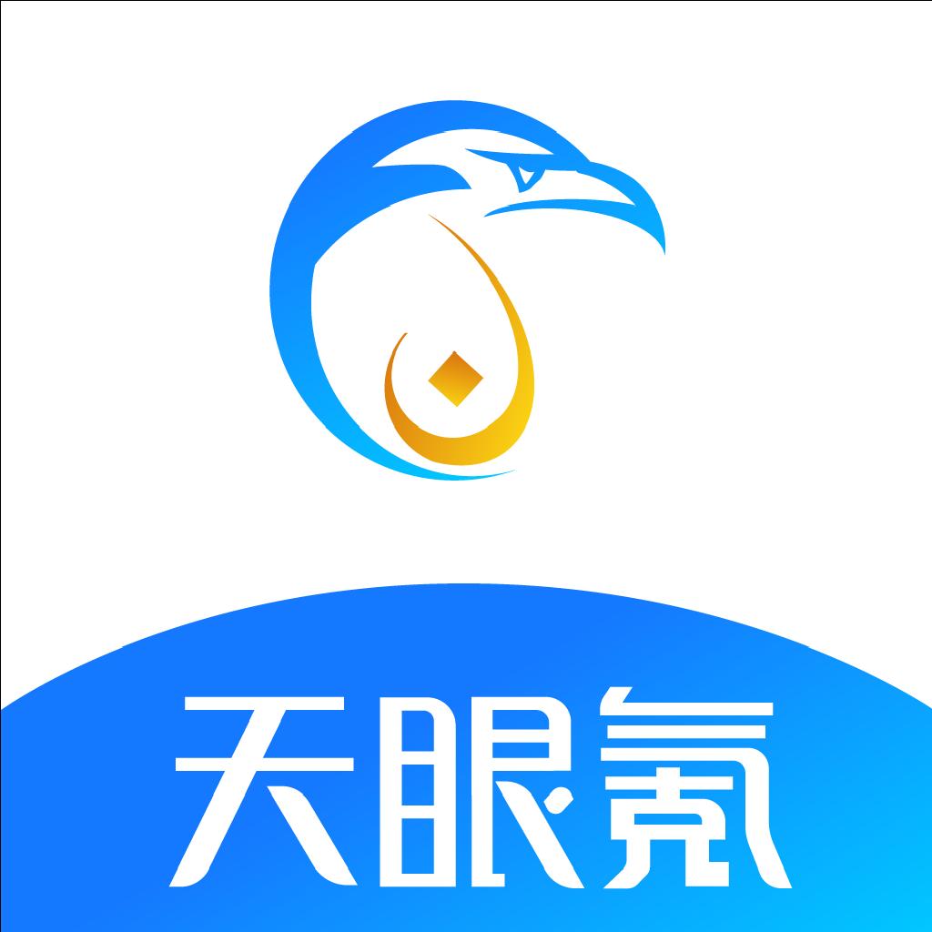天眼氪app