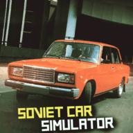 苏联汽车模拟器