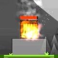 灭火模拟器