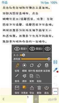 动画大师app