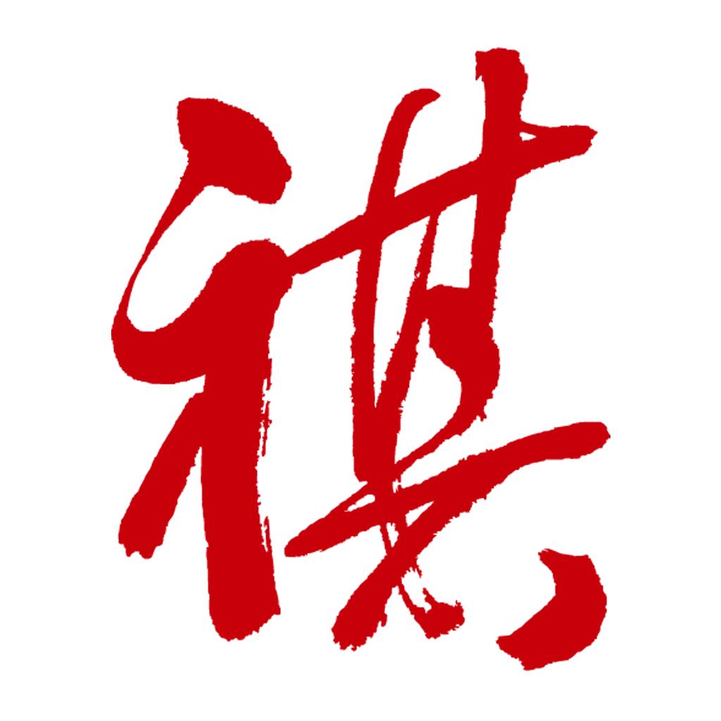 益祺学app