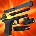 枪械制造商模拟游戏