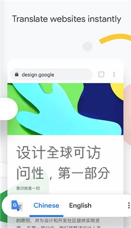 chrome手机浏览器