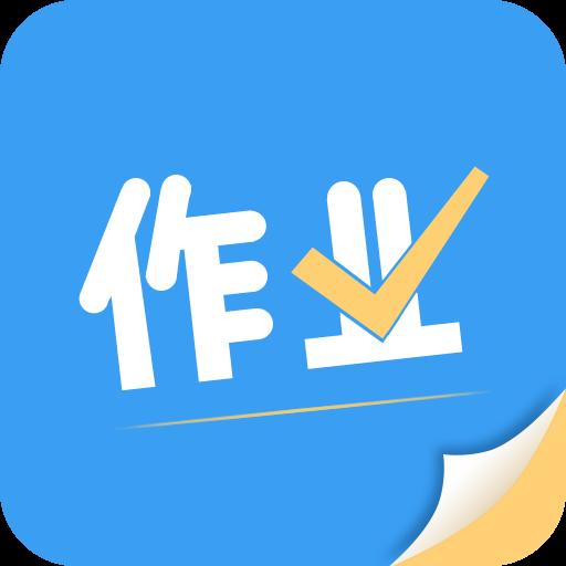 作业拍搜帮 v1.0.1