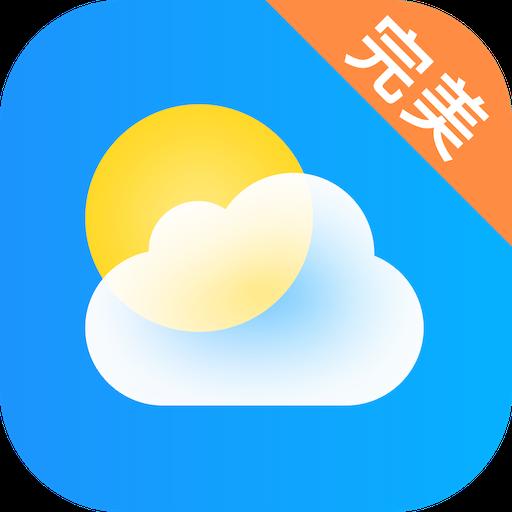 完美天气app v1.0.0