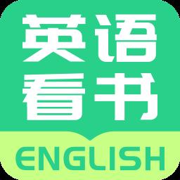 英语看书app v1.0