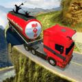 采油车山地模拟