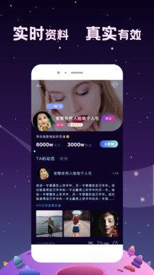 星寻app