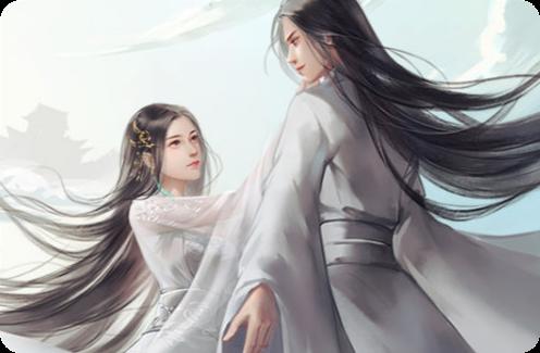 仙路传说金手指破解版2021完结v2021.2.7