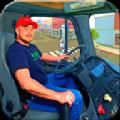 卡车驾驶公路比赛 v2.2