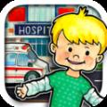 托卡城镇医院 v1.1