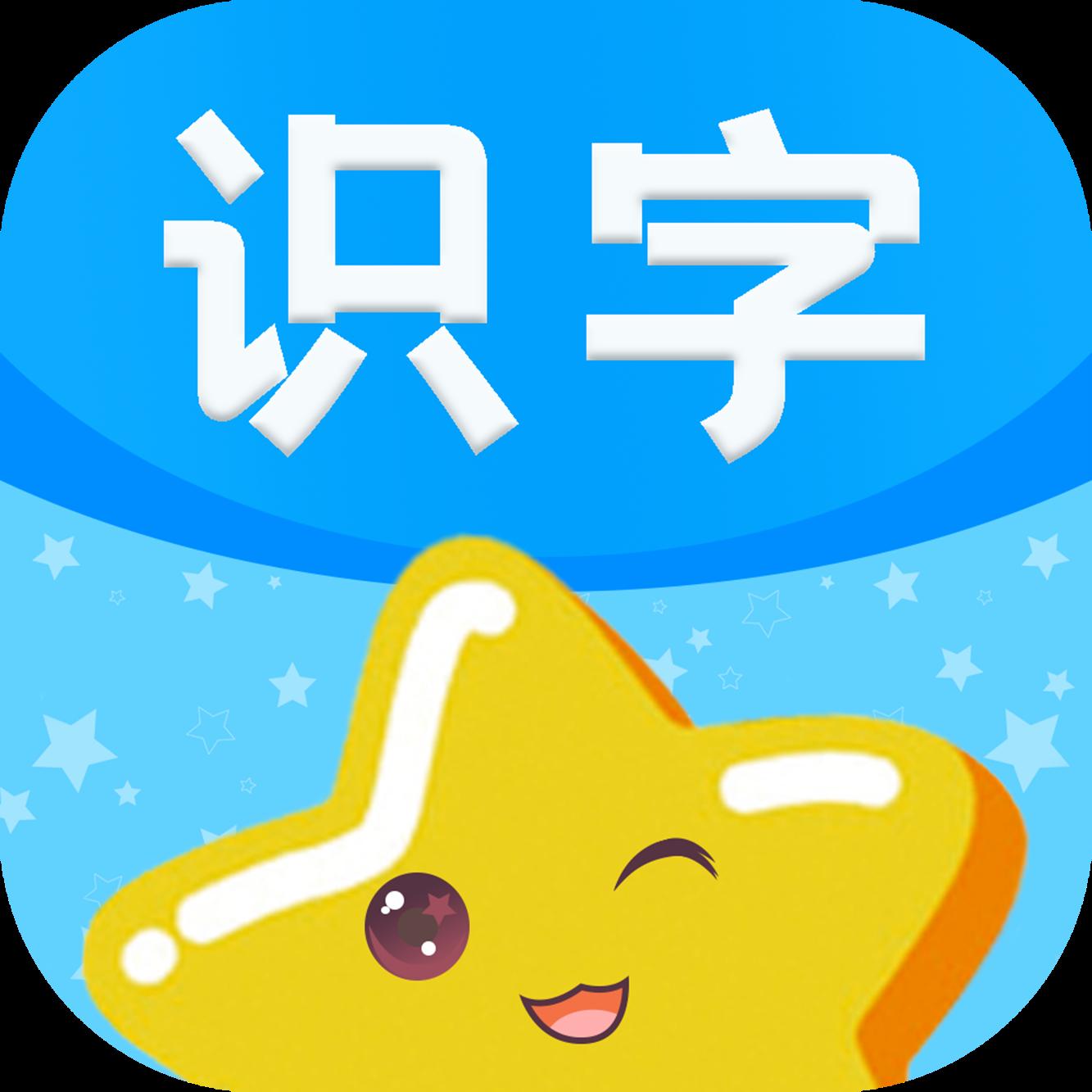 宝宝图片识字app