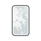 Wallmapper壁纸app